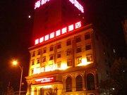 鲁山海都国际温泉酒店