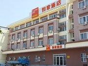 如家快捷酒店(滁州明光明珠大道店)