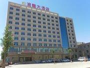 乌苏渝龙大酒店