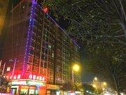 定南县丽水酒店