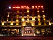 成都市彭州昆达酒店