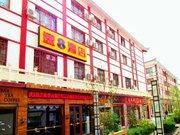 敦煌速8酒店(风情城店)