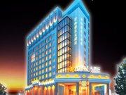 丽水万和豪生大酒店
