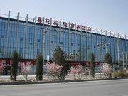 Jiayuan Guanqi Business Hotel - Beijing
