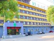 V5唯沃连锁酒店(白山轴承店)