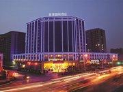诸城嘉豪国际酒店