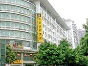 Garden Inn Guangzhou Yile Road