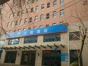 Hanting Express Hotel Binjiang Road