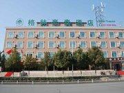 格林豪泰(合肥高铁南站西龙川路商务酒店)