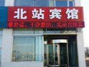 葫芦岛北站宾馆