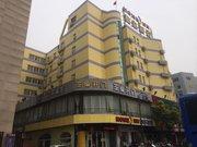 如家快捷酒店(南通南大街环西文化广场店)