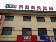 西安易佰连锁旅店(户县大王镇店)