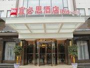 宜必思酒店(绵阳江油店)