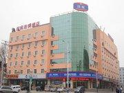 汉庭酒店(朝阳客运站店)