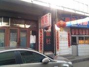 吕梁兴县福泽园宾馆