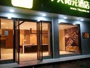 7天连锁酒店(上饶余干汽车站店)