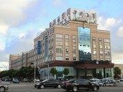 汉庭酒店(象山客运中心店)