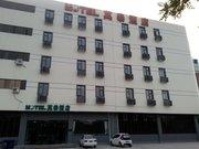Motel 168(Tianjin Wuqing Development Zone)