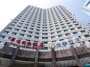 JI Hotel Xianggang Middle Road Qingdao