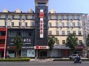 如家快捷酒店(淄博联通路明清街店)