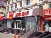 Home Inn Tianjin Jixian County Gulou Branch