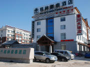 格林豪泰(潍坊临朐站前路鲁川商务店)