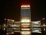 宝鸡高新君悦国际酒店