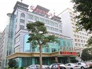 Xi Fu Yuan Hotel Haikou