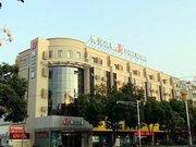 Jinjiang Inn Lishui Zhenzhu Road