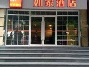 Home Inn (Guangzhou Huangsha Road Ru yifang Metro Station)