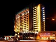 龙岩中凯国际酒店