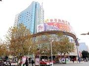 格林豪泰(滁州天长路店)