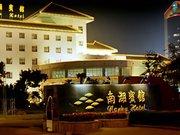 马鞍山南湖宾馆