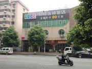 Changsha Yibai Chain Inn Municipal Government
