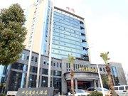 Hengshan Shennong Yingjia Hotel