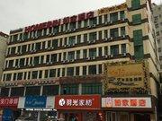 Home Inn(Shenzhen Baoshi East Road Branch)