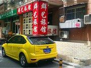 【北京天泰宾馆】地址:西城区南礼士路头条1号(地铁1号线南礼士路站A
