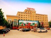 菏泽牡丹大酒店