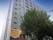桐乡星洲精品酒店
