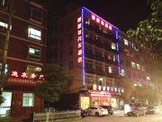 温州锐思特汽车连锁酒店(郭溪店)