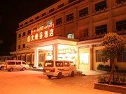 西藏林芝大峡谷酒店