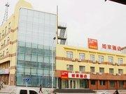 Home Inn Hotel (Shenyang Xinmin Railway Station Branch)