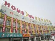 如家快捷酒店泗洪商贸广场店(原汽车总站店)