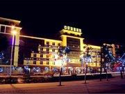 钟祥新中京旅游宾馆