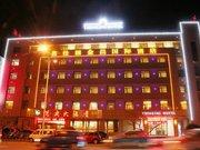 名仕汇金昌国际酒店(金昌)