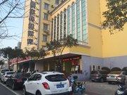 如家快捷酒店(芜湖九华山路步行街店)