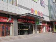 速8酒店(昌乐中百店)