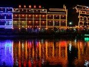 Fenghuang Jinshuilou Hotel