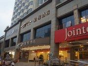 Starway Hotel(Guangzhou Huanshi East Road)