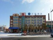 汉庭酒店海拉尔火车站店
